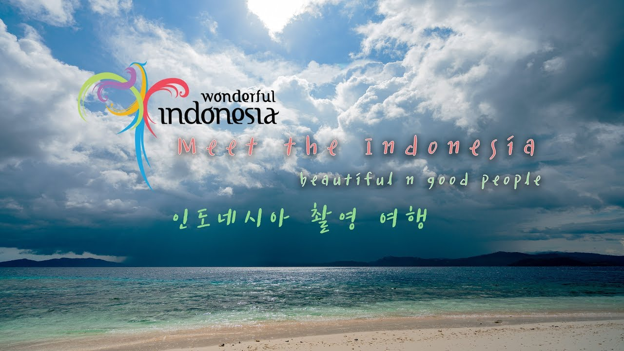 Visit Indonesia and meet beautiful people / 인도네시아 촬영 여행