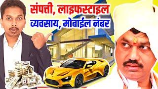 धनंजय मुंडेंबद्दल हे बघून धक्का बसेल dhananjay munde wealth, mobile number, lifestyle, property
