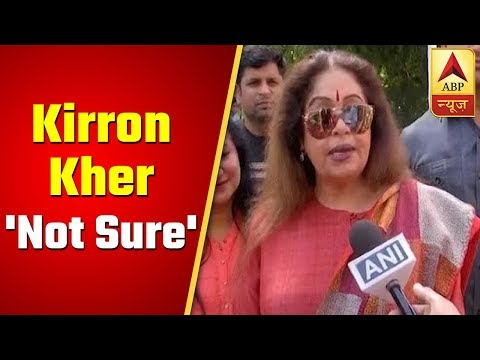 Kirron Kher 'Not Sure' Of Getting Ticket From Chandigarh | ABP News