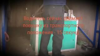 ВЫГРУЗКА 420КГ С ПОМОЩЬЮ АВТОМОБИЛЬНОЙ КРАН БАЛКИ