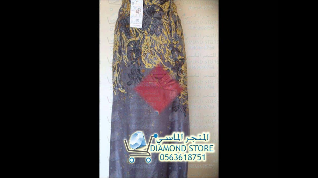 2da42b7e2 ملابس نسائية بأقل الاسعار ... متوفرة الان لاصحاب المحلات وطلبات الجملة.  Diamond Store