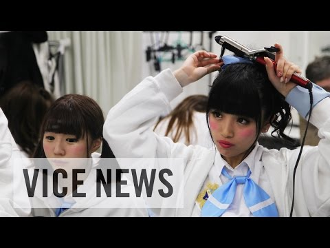 Schoolgirls for Sale in Japan thumbnail