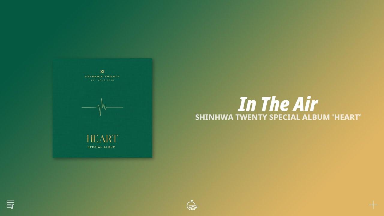 신화(SHINHWA) 팬송 모음