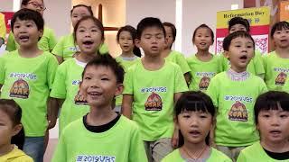 Publication Date: 2019-11-03   Video Title: 3/11/2019增城兆霖小天使詩歌班