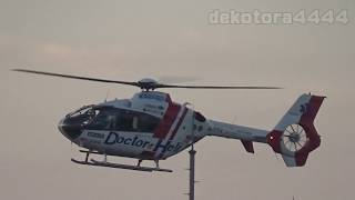 緊急搬送訓練!愛媛県ドクターヘリ EC135P2(JA17TV) 尾道市消防局へ飛来 Ehime Prefecture Doctor Heli EC135P2 (JA17TV)