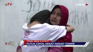 Diduga Depresi Putus Cinta, Pemuda di Cilacap Nekat Panjat Tower untuk Bunuh Diri - BIM 08/07