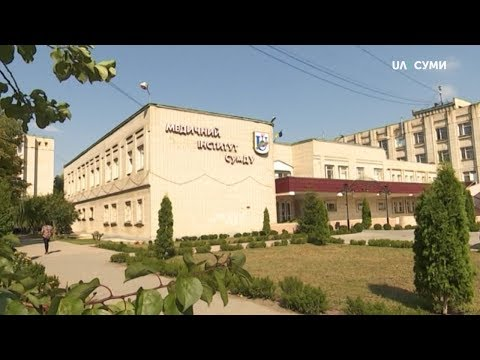 UA:СУМИ: Сумський медінститут серед вишів з низькою явкою студентів на іспиті IFOM – МОЗ