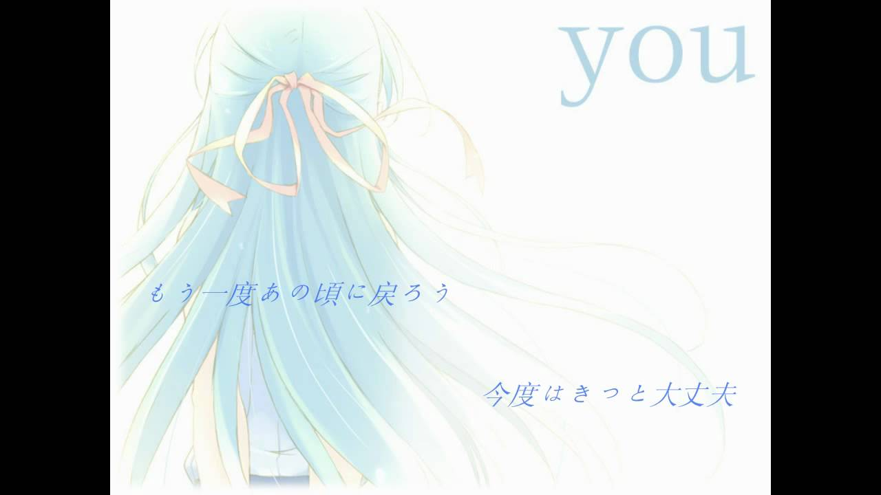 歌詞 ひぐらし you
