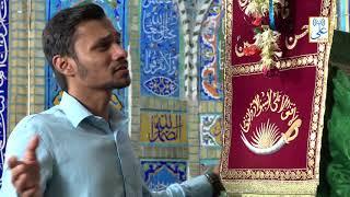 Abbas -E- Ali (as) Hum Dard Ke Maaro Ki Dawa Kon Karega   Munajat   Tehreer Rizvi