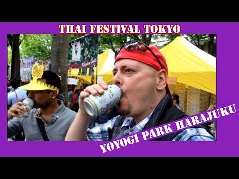 THAI FESTIVAL 2017  TOKYO @YOYOGI PARK - เทศกาลไทยในโตเกียว The BIGGEST ETHNIC FESTIVAL in JAPAN