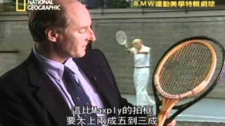 NGC- Science of sport- Tennis I (運動的科學次方-網球 I).wmv