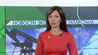 Новости экономики - 06.10.2017