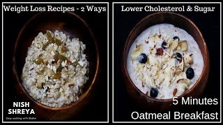Weight Loss In 3 Days | Oatmeal Recipe - 2 Ways! | Lower Cholesterol & Blood Sugar