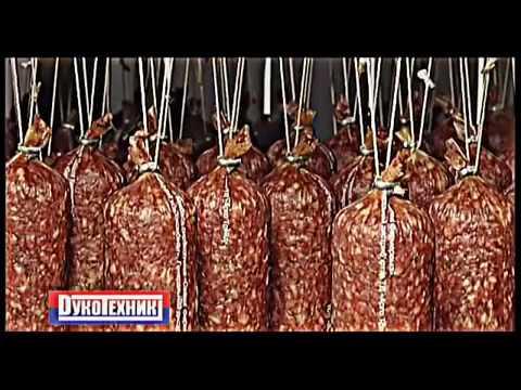 Климатическая камера для созревания колбасы, мяса и сыра.