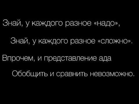Знай I Автор стихотворения Златенция Золотова