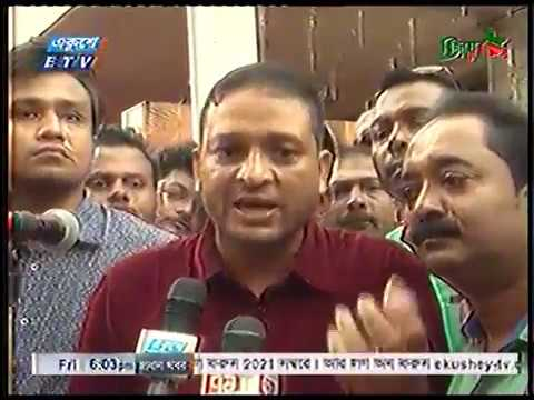 protest against Chittagong port illegal job appointment