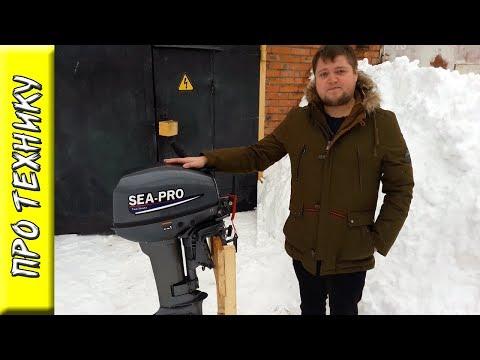 Лодочный мотор OTH SEA PRO 9.9 (15) \ Отзыв после первого сезона эксплуатации