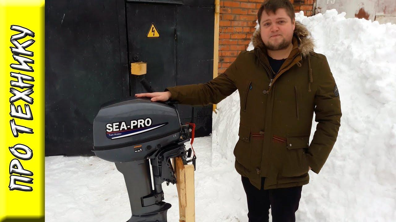 Лодочный мотор OTH SEA PRO 9.9 (15)  Отзыв после первого сезона эксплуатации