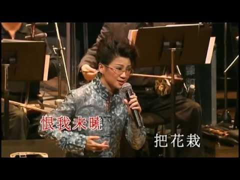 Cantonese Opera Singers