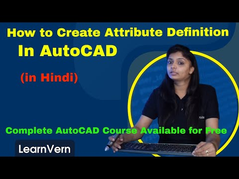 Attribute Defnastion  In AutoCAD | Video In Hindi