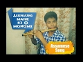 Download Aasinayang mane ki flute cover - Assamese flute song flute cover by Dhurba MP3 song and Music Video