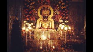 Prabhu Tara Mukhda Upar (Jain Stavan) By Vikram Mehta