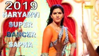 Main Teri Nachai Nachu Su | Sapna Chaudhary, Raj Mawar | Superhit Dj Song, Haryanvi Songs | Trimurti