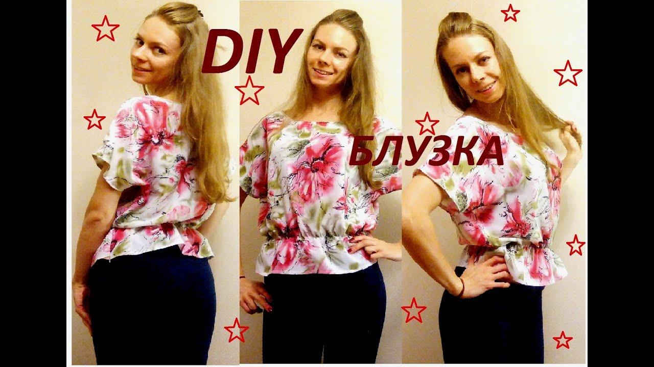 Блуза на лето для полных женщин своими руками. Как сшить