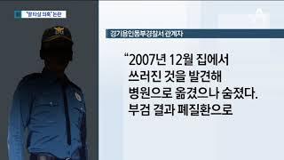 """김광석 이어 딸마저…""""타살 의혹 재조사를"""""""