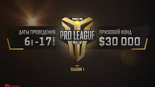 Free Fire Pro League CIS | Гранд финал