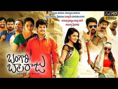 Bangari Balaraju Latest Telugu Full Length Movie | Raghav, Karuna Kathirine | 2019 Telugu Movies