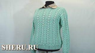 Вязание спицами пуловера Урок 55 часть 1 из 3