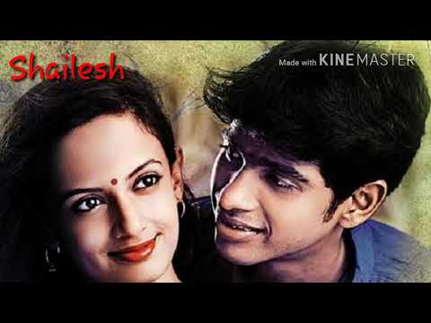 Mala Ved Lagale Premache with Lyrics