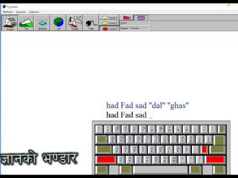 how to learn typeshala in nepali vedio