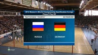 Россия - Германия. Квалификация на Чемпионат мира 2015.