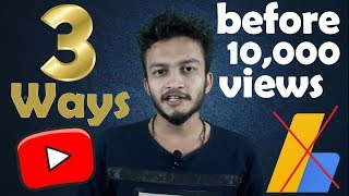 {HINDI} 3 Ways to Make Money on YouTube Without Adsense | Earn money on youtube  before 10,000 views