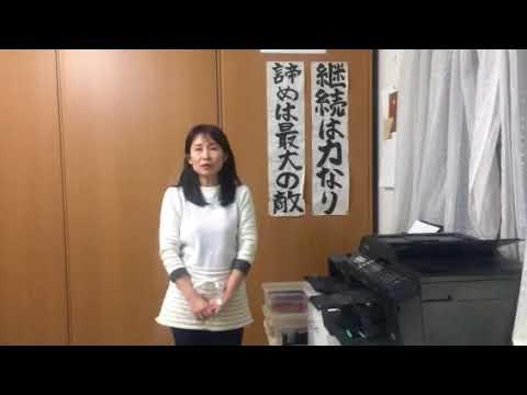 NC自動盤 スター精密製買取  香川県