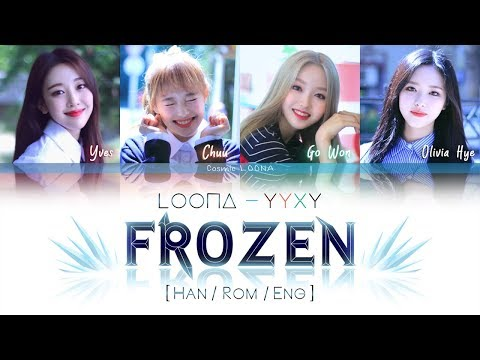 LOONA YYXY - Frozen LYRICS [Color Coded Han/Rom/Eng] (LOOΠΔ/이달의 소녀/yyxy)