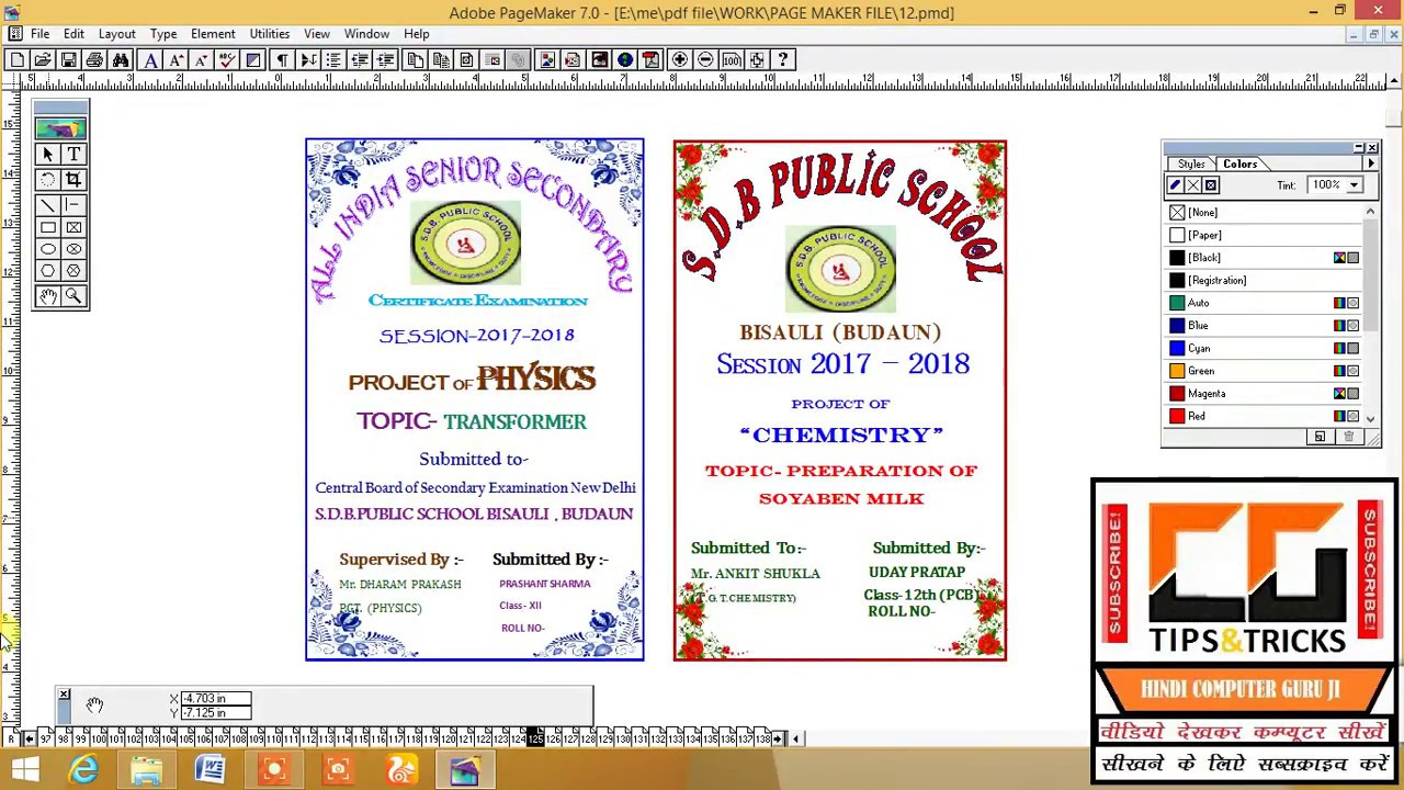 how to make front cover page for school project in ms word