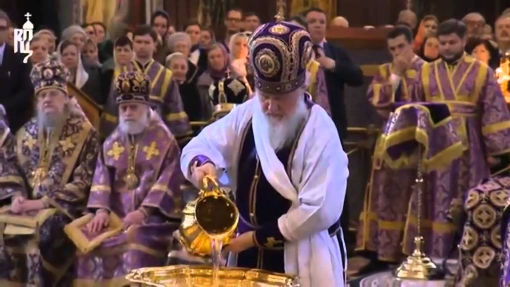 Russian Orthodox Patriarch Cyril held service of washing the feet.