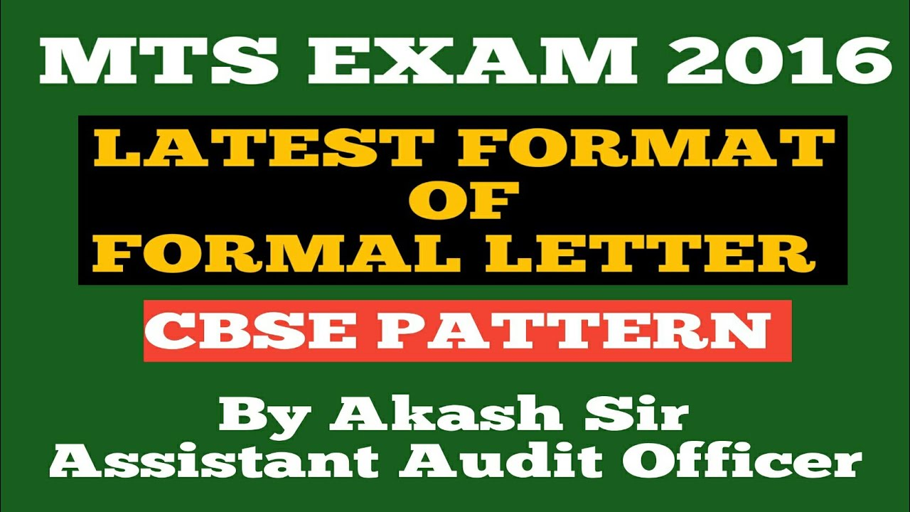 ssc mts 2016latest format of formal lettercbse pattern clipfail