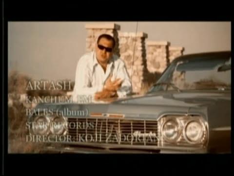 Artash Asatryan - Kanchum em / Official Music Video /