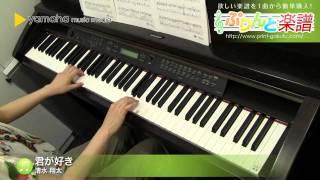 使用した楽譜はコチラ http://www.print-gakufu.com/score/detail/78218...