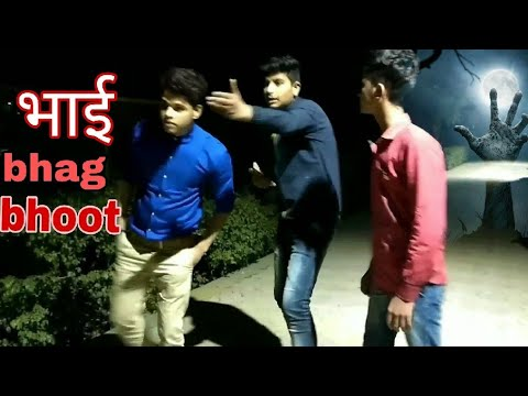 Tharki Bhoot(part 1) Bandook Boys