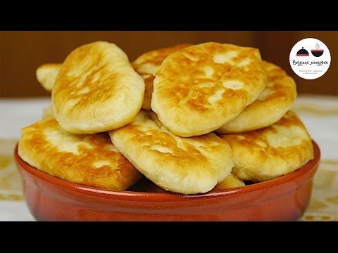 Вкуснейшие домашние ПИРОЖКИ С КАРТОШКОЙ  Patties With Potatoes