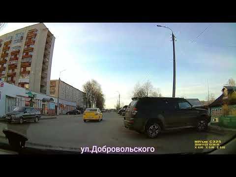 Владимирская обл.,г.Кольчугино.23.11.2019г.