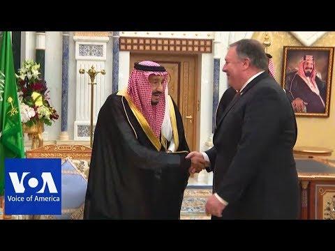 US Secretary of State Mike Pompeo meets Saudi Arabia's King Salman
