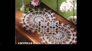Easy Crochet Table Runner Free Patterns