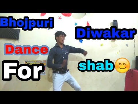 Pahile Pyar Hota Hai Mulakat Hota Hai( Dance For Diwakar Shab)
