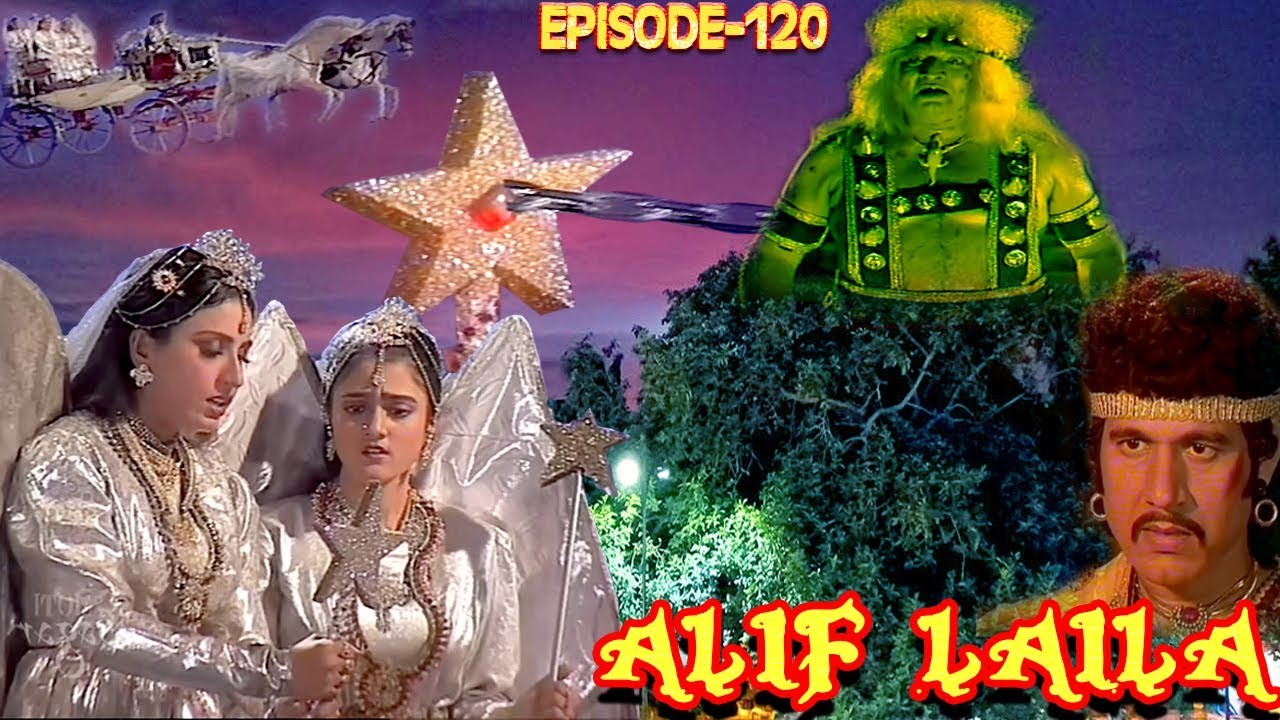 ALIF LAILA # अलिफ़ लैला #  सुपरहिट हिन्दी टीवी सीरियल  # धाराबाहिक -120 #